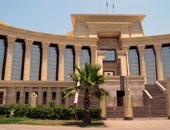 الاثنين.. مؤتمر لمحاكم الدستورية العليا الأفريقية لبحث سبل التعاون