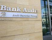 بنك أبوظبى الأول يوقف استحواذه المحتمل على أنشطة بنك عودة فى مصر