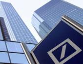 رئيس دويتشه بنك: لندن لن تنتهى كمركز مالى لكنها ستضعف