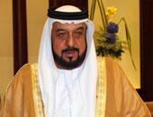 الإمارات تشارك فى مؤتمر الرابطة النووية العالمية بلندن