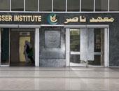 معهد ناصر يفتتح وحدة كهروفسيولوجية لعلاج إضطرابات القلب الأذينية والبطينية