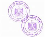 اختفاء خاتم شعار الجمهورية لمدرسة بالمحلة