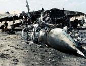 تحطم طائرة شحن فى منطقة تسيطر عليها جماعة الشباب فى الصومال
