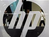 """نيران الحرب التجارية بين أمريكا والصين تقود """"HP"""" لسيناريوهات خفض العمالة.. الشركة تعتمد خطة بتكلفة مليار دولار للتعافى  واتجاه للاستغناء عن 9 آلاف موظف بحلول 2022.. التركيز على الخدمات بدلاً من المنتجات"""