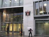 تباين أداء شهادات الإيداع المصرية فى بورصة لندن