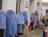 الأفغانيات المتهمات فى جرائم الشرف يخضعن لكشوف عذرية