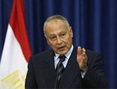الأمين العام للجامعة العربية يعود من أمريكا بعد مشاركته بجلسة لمجلس الأمن