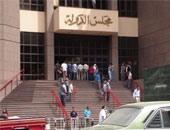 """القضاء الإدارى يؤيد قرار رئيس جامعة القاهرة بحظر عمل """"المنتقبات"""" بالجامعات"""