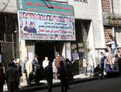 رئيس المصرى لحقوق العمال: قناة السويس أمل الشعب ويجب أن نكون يدا واحدة