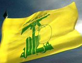 العربية: أفراد يرفعون أعلام حزب الله يهاجمون متظاهرين فى لبنان