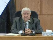 الخارجية السورية: ملتزمون بالتعاون التام مع منظمة حظر الأسلحة الكيميائية