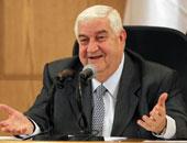 الخارجية السورية تعلن عن تقدم كبير نحو تشكيل اللجنة الدستورية فى البلاد