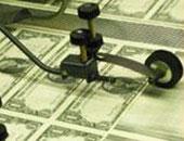 الفايننشيال تايمز: مصر حجمت السوق السوداء للدولار على حساب المشاريع التجارية