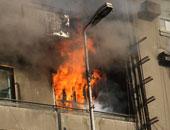 السيطرة على حريق نشب فى شقة سكنية بالعجوزة دون إصابات