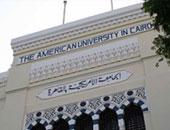 الجامعة الأمريكية بالقاهرة تطلق برنامجاً ميدانياً لعلم الآثار