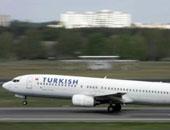 تأخر إقلاع رحلة الخطوط التركية المتجهة لاسطنبول 90 دقيقة بسبب ظروف التشغيل