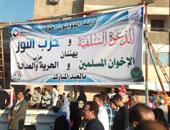 موجز الصحافة المحلية: الإرهابية اتفقت مع السلفيين على دعم حزب النور