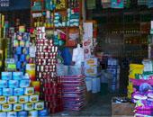 حملة تموينية بالإسكندرية لضبط التجار المخالفين والسيطرة على الأسواق