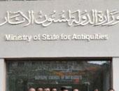 """أنباء عن تولى خالد العنانى حقيبة الآثار خلفا لـ""""الدماطى"""""""