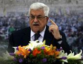 الرئاسة الفلسطينية: المجتمع الدولى يرحب بتشكيل حكومة الوفاق الوطنى