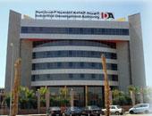 12 مستندا للحصول على سجل صناعى من هيئة التنمية الصناعية .. تعرف عليها