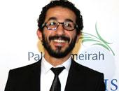 """أحمد حلمى يحصل على """"جائزة فاتن حمامة للتميز"""" بالقاهرة السينمائى"""