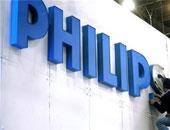 """""""فيليبس"""" الهولندية تتخلى عن اللمبات الكهربائية التقليدية لصالح """"الليد"""""""