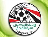 حازم إمام يطالب أبو ريدة بتغيير شعار اتحاد الكرة والدورى