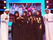"""11 هدفاً تضعها """"وطنى الإمارات"""" لتمكين المرأة"""