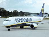 طائرة تابعة لشركة رايان اير تهبط بسلام فى أوسلو بعد تهديد كاذب بقنبلة