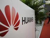 ارتفاع مبيعات شركة هواوى الصينية  بنسبة 87% خلال النصف الأول من العام