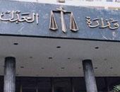 ممثل الخارجية يصل مقر وزارة العدل لحضور المؤتمر العالمى