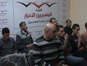 """""""المصريين الأحرار"""" ببورسعيد يعيد هيكلة أمانة المحافظة وتوزيع المهام"""