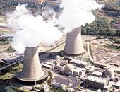 إغلاق مفاعل نووى فى تايوان جراء اندلاع حريق