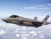 طائرة عسكرية أمريكية تهبط اضطراريا فى قاعدة يابانية