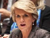 وزيرة خارجية أستراليا تؤكد استعداد بلادها إبرام اتفاقية تجارة حرة مع بريطانيا