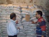 ضبط 36 قضية تموينية من بينها 10 أطنان أرز تموينى مجهولة المصدر بسوهاج