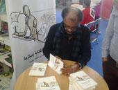 """تعرف على سر غرام الكاتب السودانى أمير تاج السر برواية """"ألعاب العمر المتقدم"""""""