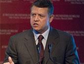 العاهل الأردنى يدعو لتبنى سياسة عالمية تدعم العلماء
