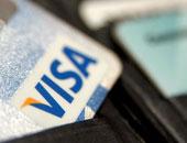 فيزا توسّع إطار خدماتها بتزويد قطاع السيارات بخدمة الدفع الآمن
