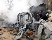 مقتل 12 شخصا فى تفجير انتحارى فى منطقة البغدادى غرب العراق