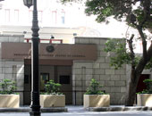 """السفارة الأمريكية تطلب من متابعيها عبر """"فيس بوك"""" إرسال قصصهم مع بناتهم"""