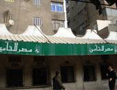 لو عاوز تأمن على نفسك.. أرقام وعناوين شركات التأمين فى محافظة القاهرة
