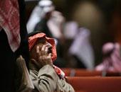 """تباين مؤشرات بورصة الكويت بالمستهل..وصعود هامشي لـ""""السوق العام"""""""
