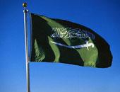 السعودية تكشف قضية فساد بقيمة تتجاوز 11.5 مليار ريال