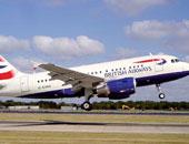 بريطانيا ترسل طائرة للبحث عن 4 بحارة فقدوا فى المحيط الأطلسى