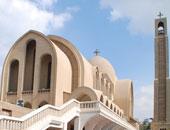 بيان للكنيسة يعلن إصابة أحد جنود حراسة الكاتدرائية بطلق نارى عن طريق الخطأ