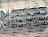 250 مليار دولار الأصول المدارة فى مركز دبى المالى بحلول 2024