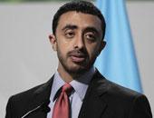 الإمارات ترحب بقرار المغرب استئناف الاتصالات والعلاقات الدبلوماسية مع إسرائيل
