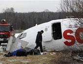 روسيا تلقى مسؤولية تحطم طائرة فى 2018 على خطأ الطاقم